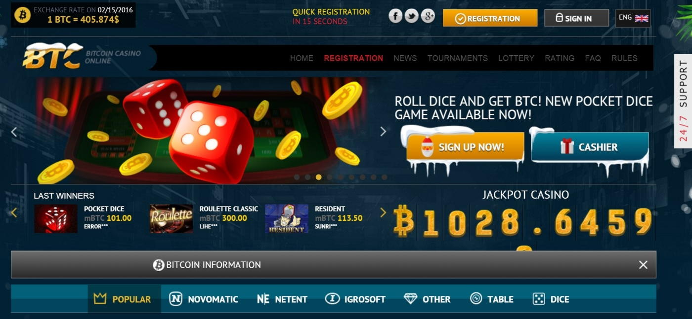 EURO 105 Free chip at Genesis Casino